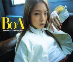 listentomyheartalbum