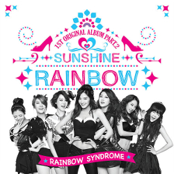 rainbowsyndromepart2.jpg