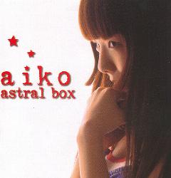 astralbox