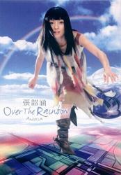 overtherainbow
