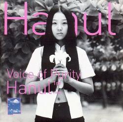 voiceofpurity