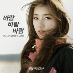 windwindwind