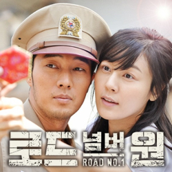 roadnumberoneost3