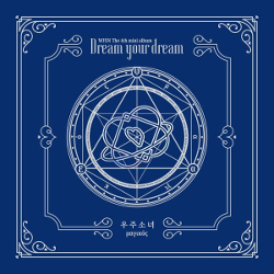 dreamyourdream