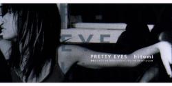 prettyeyes