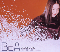 jewelsong